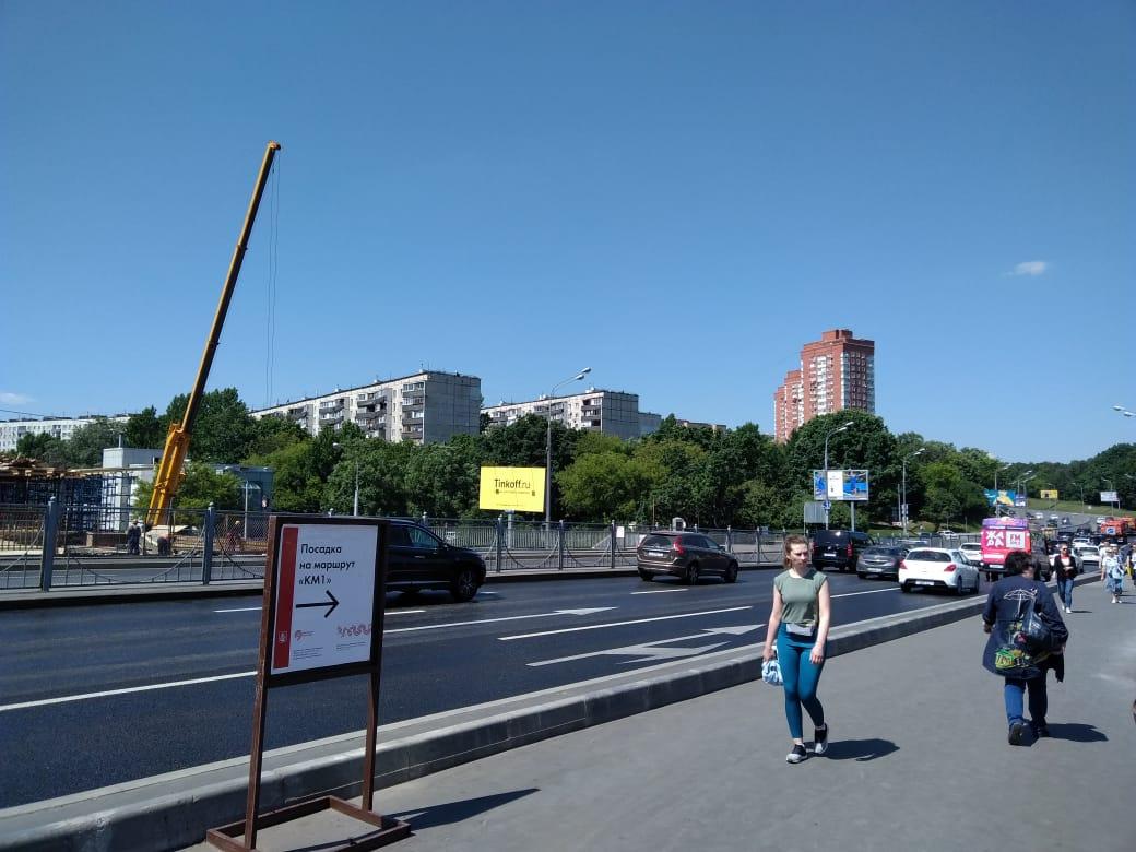 Siguen apareciendo las grandes avenidas y los conjuntos residenciales en Moscú.
