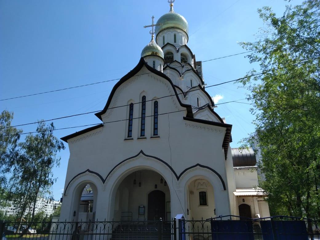 La Iglesia de los Nuevos Mártires y Confesores de Rusia.