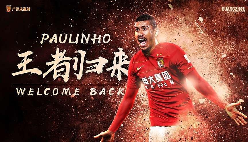 Paulinho volvió al Guanzhou Evergrande