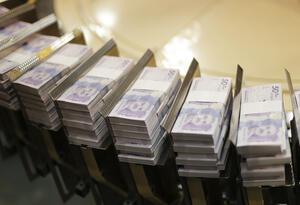 Imagen de referencia de dinero