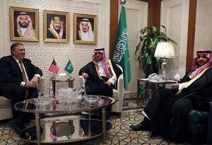 Mike Pompeo y príncipe Arabia Saudita