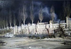 Fábrica del grupo Hebei Shenghua Chemical en Zhangjiakou.