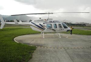 Helicóptero perteneciente a la empresa Aca