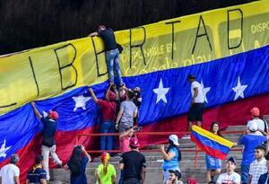 Venezuela Serie del Caribe