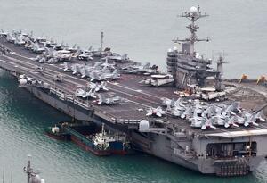 Portaaviones nuclear de la marina estadounidense