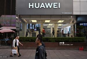 Tienda Huawei en China