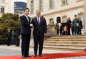 Colombia y Corea
