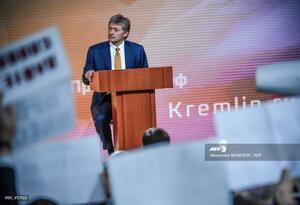 Portavoz de la Presidencia rusa, Dmitri Peskov