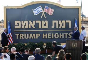 Colonia Trump en los Altos del Golán