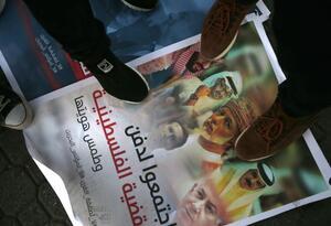 Palestinos protestan contra plan económico de EE.UU.