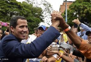 Guaidó apoya bloqueo de EE.UU. a Venezuela