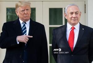 Presidente Donald Trump y primer ministro de Israel, Benjamin Netanyahu