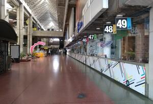 Terminal del Sur en Medellín