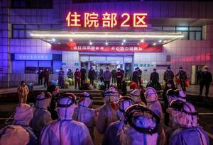 Hospital de Wuhan en China