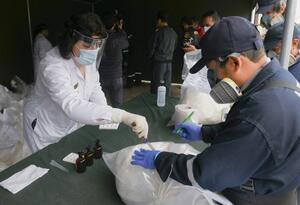 Peru coronavirus