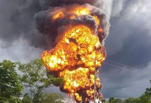 Arauquita, petróleo, atentado