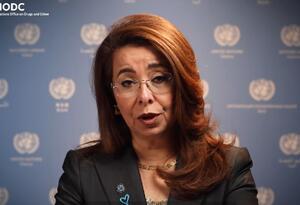 Ghada Waly