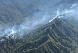 Incendio forestal en Honda, Tolima