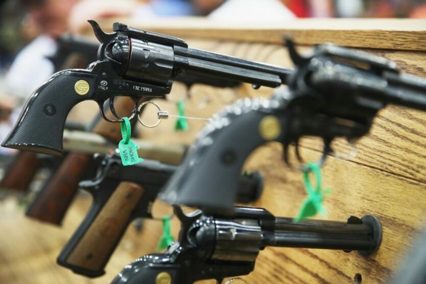 Venta de armas EE.UU.