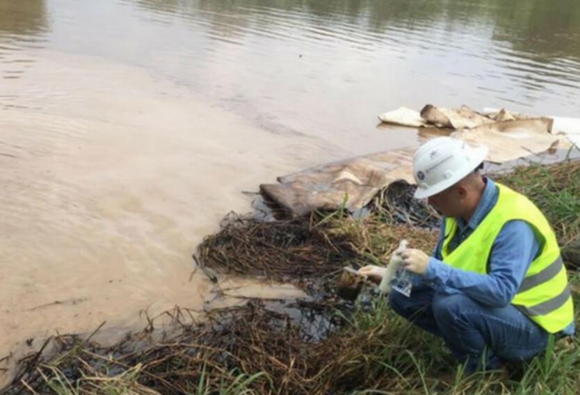 Derrame de petróleo en Santander