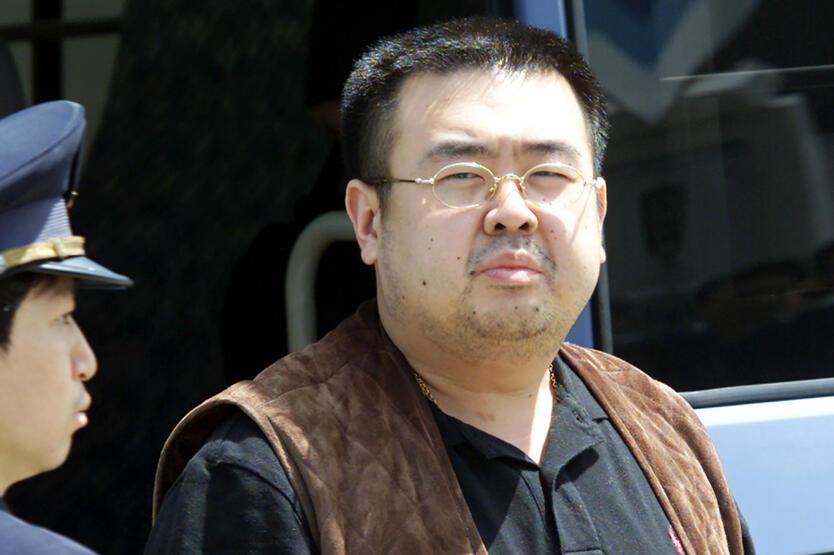 Kim Jong-nam.