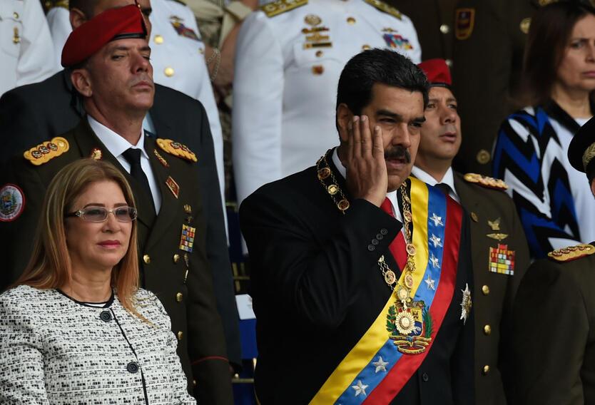 Cilia Flores y Nicolás Maduro durante la conmemoración de los 81 años de la creación de la Guardia Nacional Bolivariana, en Caracas (Venezuela)