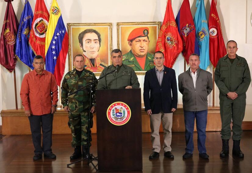 Grupos paramilitares hacen presencia en Venezuela — Alerta roja