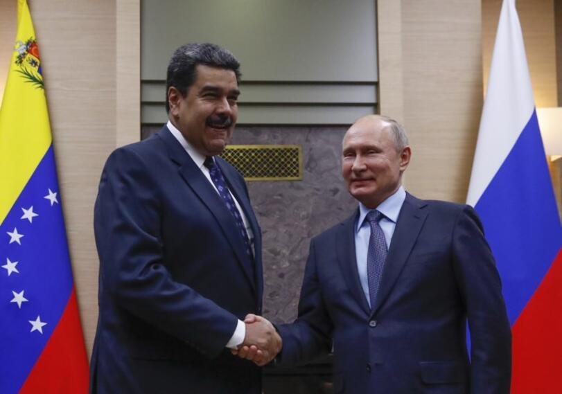 Presidente Maduro y Vladimir Putin