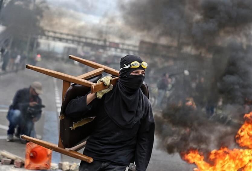 Protestas en Universidad Nacional 16 de enero