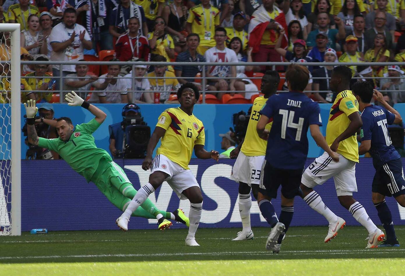 Colombia vs Japón (primer tiempo)