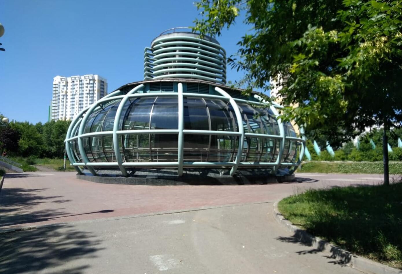 La llamativa estación de Slavansky Bulevar, en el Metro de Moscú.