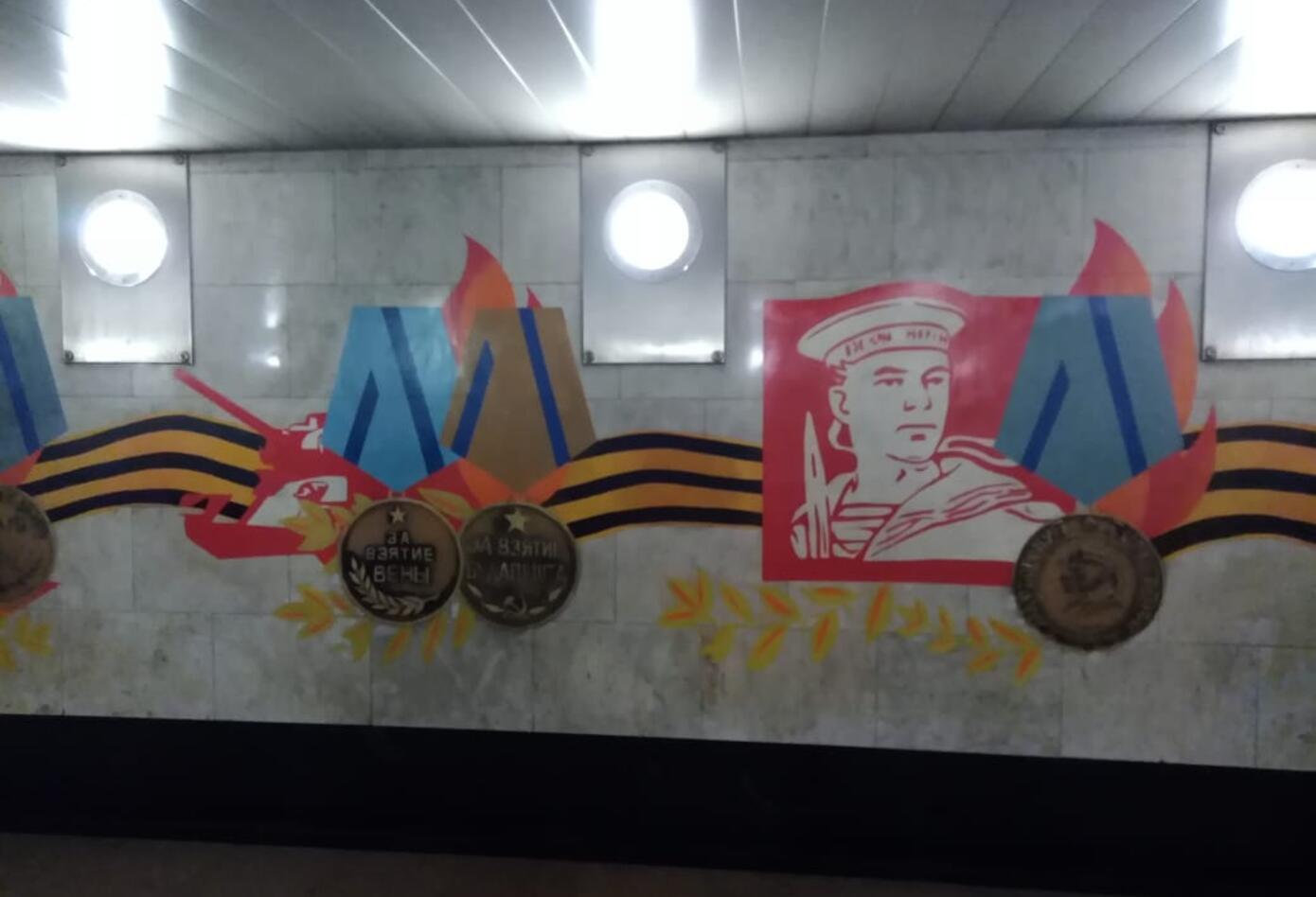 Varias curiosidades tiene la estación de Park Pobedy, en el metro de Moscú.