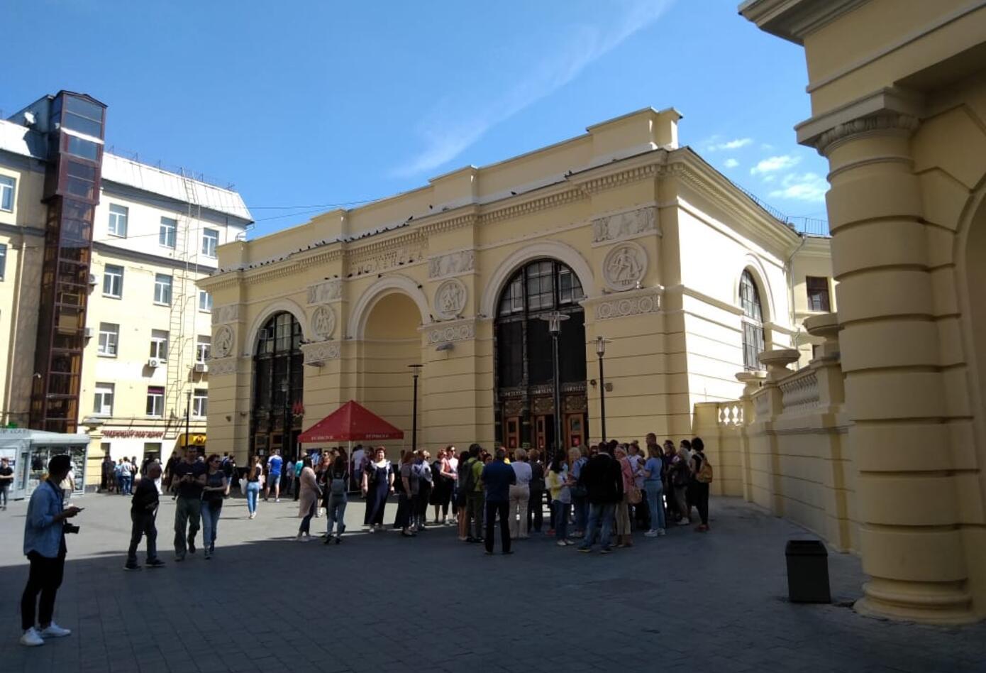 Smolenskaya, una de las estaciones más antiguas del Metro de Moscú.