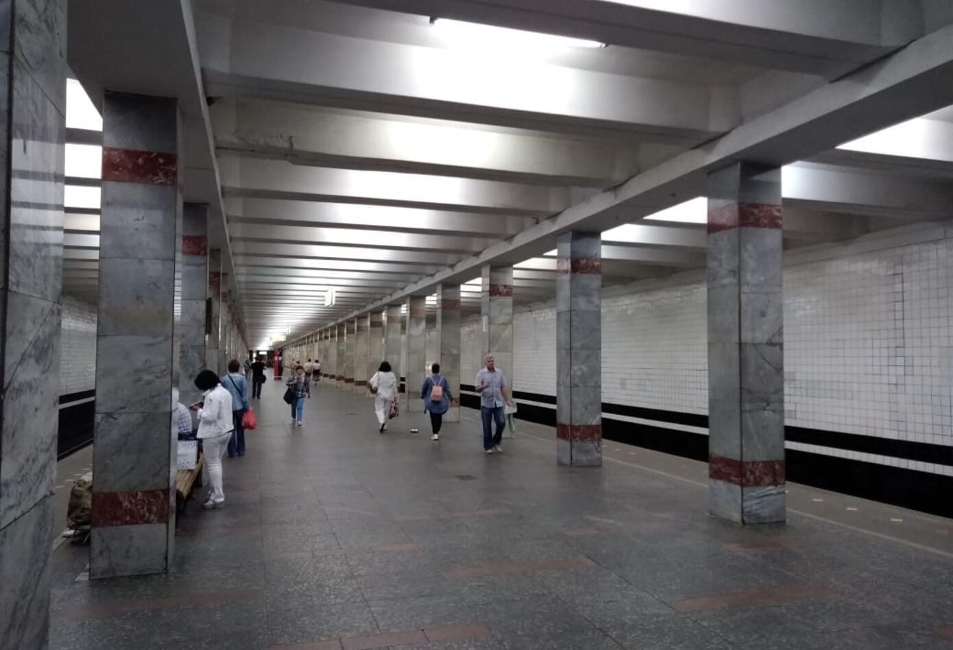 Estaciones del Metro de Moscú. Esta es la de Molodyojnaya.