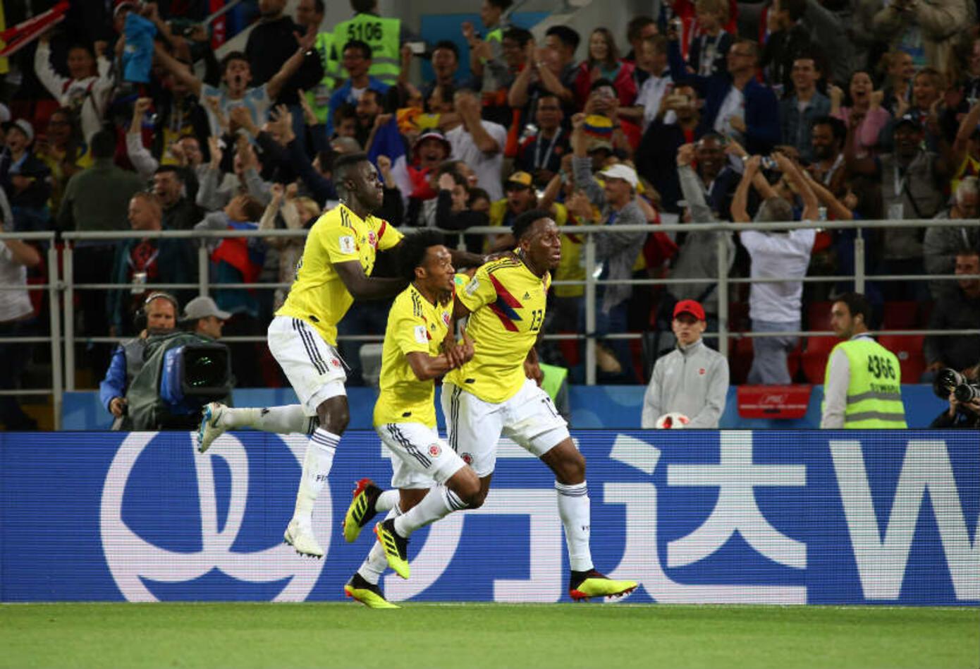 Gol de Colombia Yerry Mina