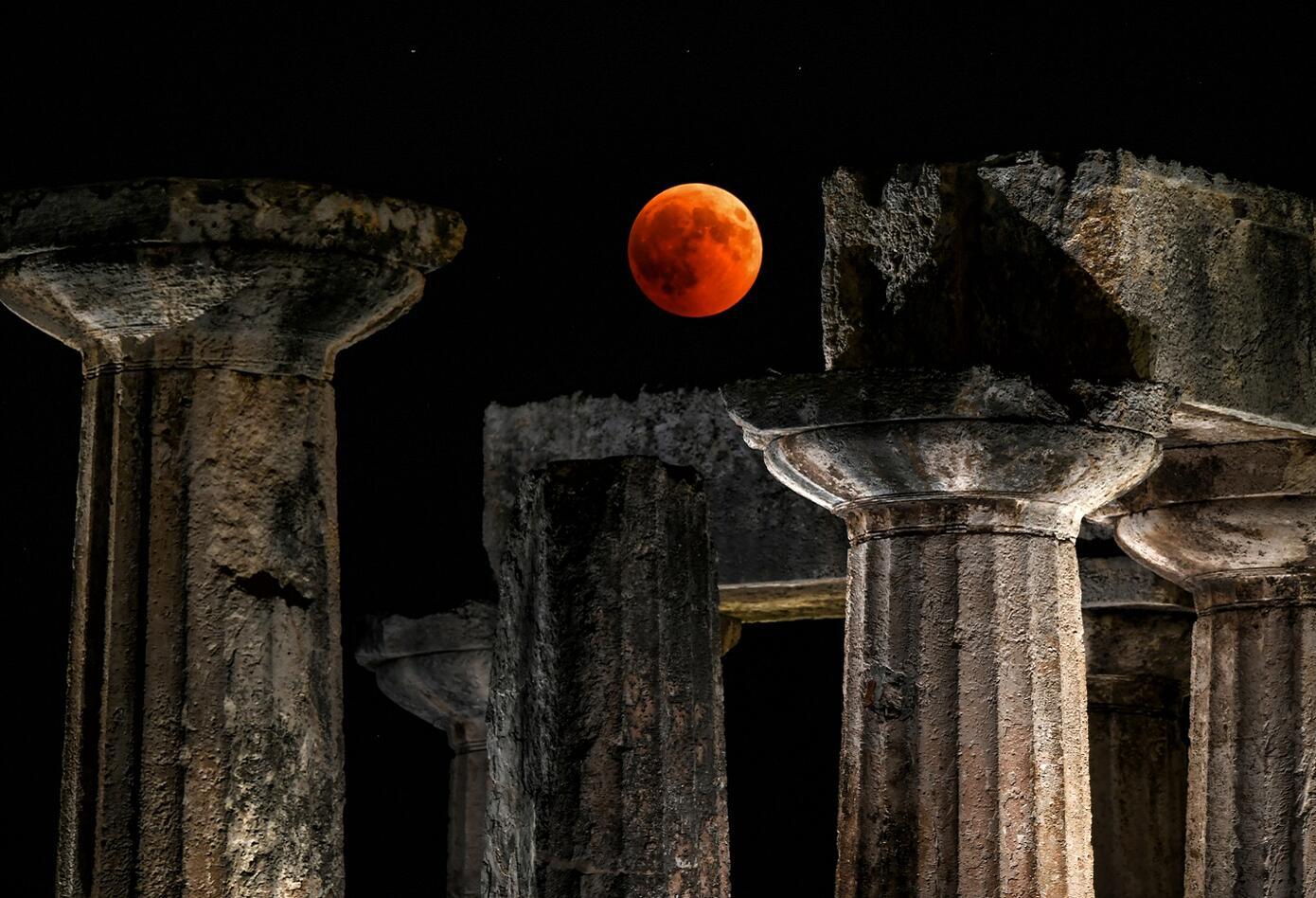Eclipse en Corinto, Grecia