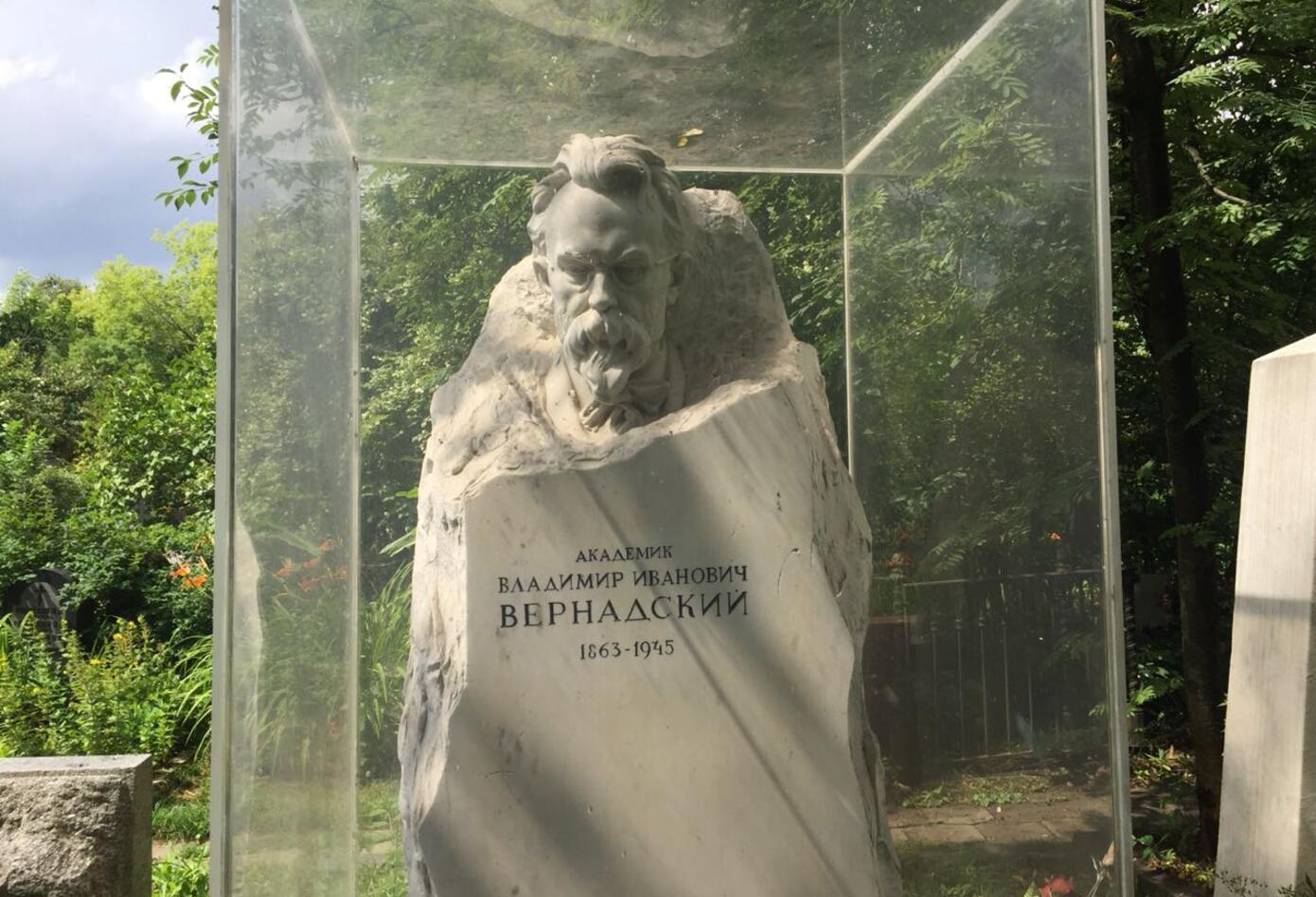 Cementerio de Novodevichy, en Rusia.