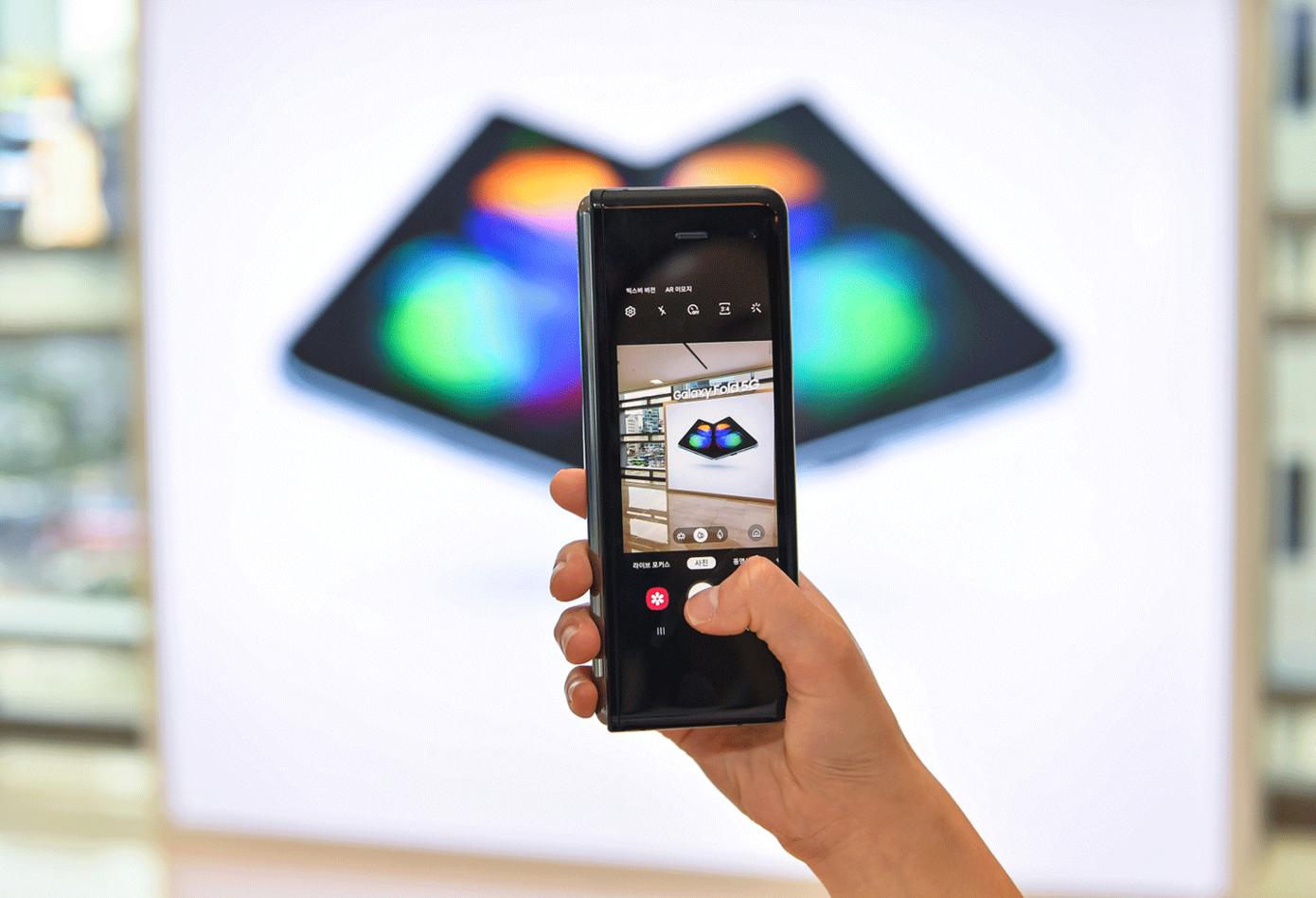 Galaxy Fold, smartphone plegable de Samsung