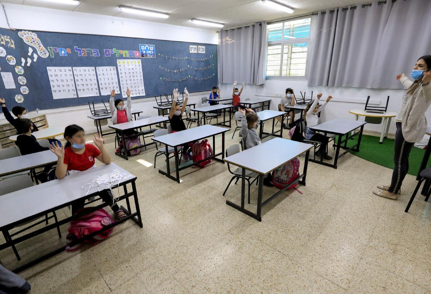 Coronavirus en Israel / Distanciamiento de niños en colegios