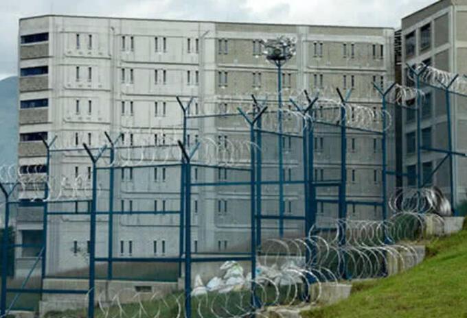 Cárcel El Pedregal