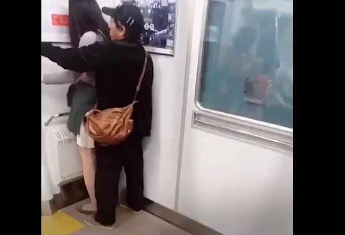 Abuso sexual en metros de Japón