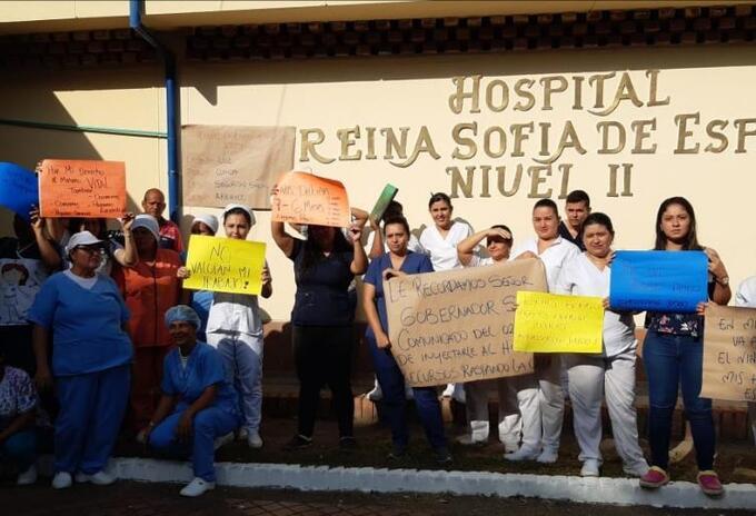 Hospital Reina Sofía de España, en Lérida.