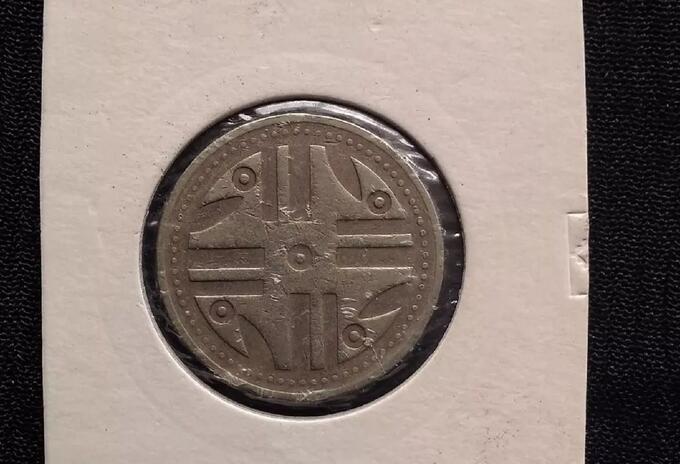 Moneda de 200 pesos de colección