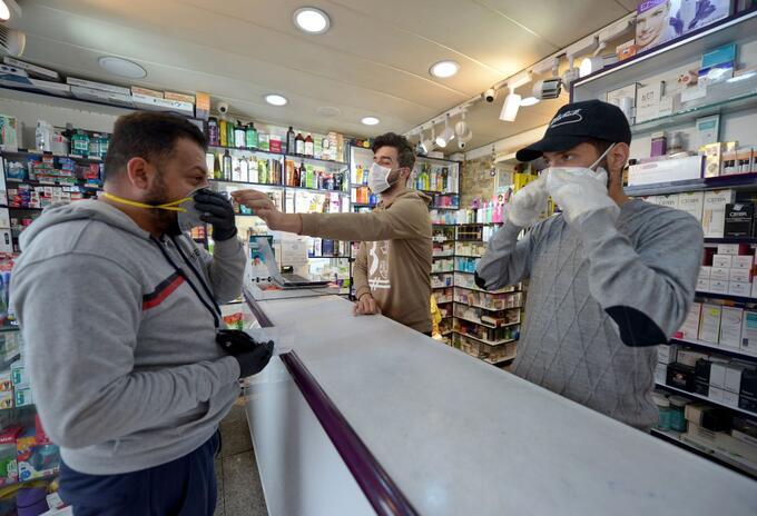 El coronavirus también ha afectado a Irán.