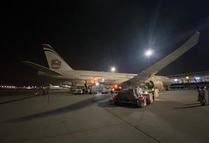 El vuelo salió de Abu Dabi.