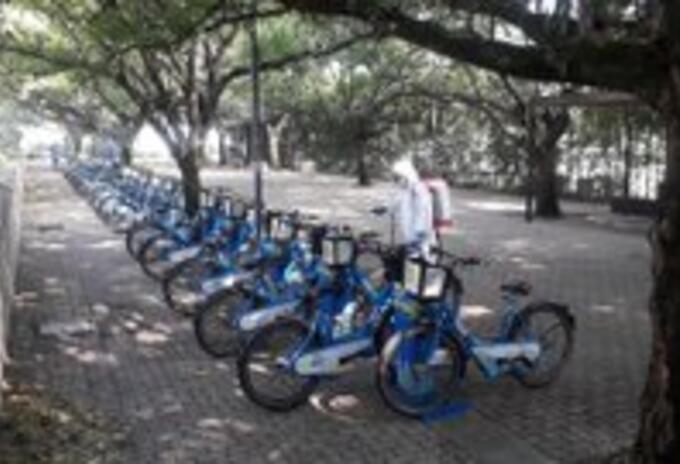 Sistema de Bicicletas del Área Metropolitana.