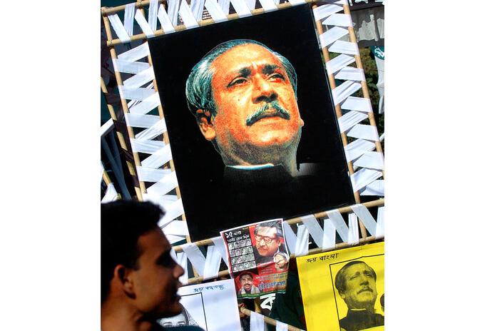 Mujibur Rahman, quien fuera presidente de Bangladesh y fue asesinado en un golpe de Estado en 1975.