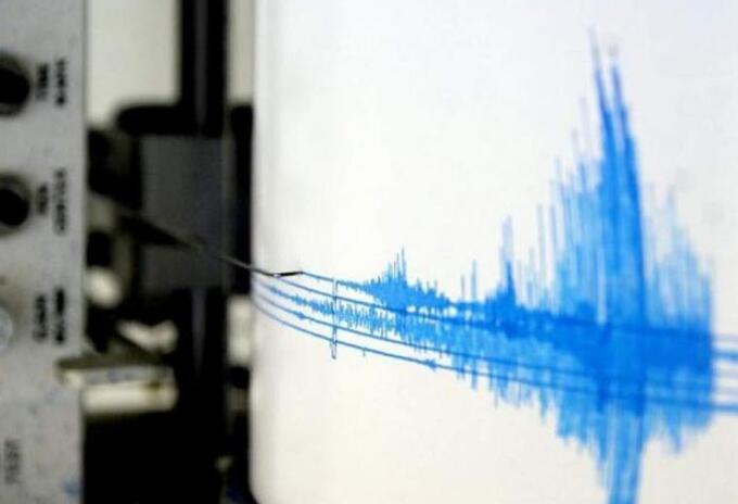 El sismo se presentó en otras regiones de colombia