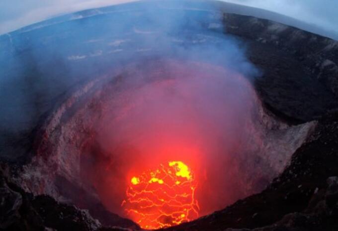 Volcán en Hawai