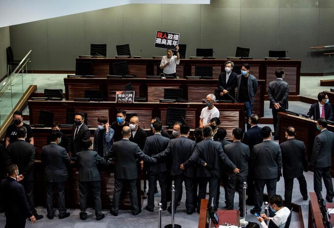 Parlamento de Hong Kong